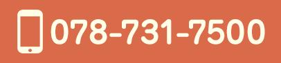 078-731-7500